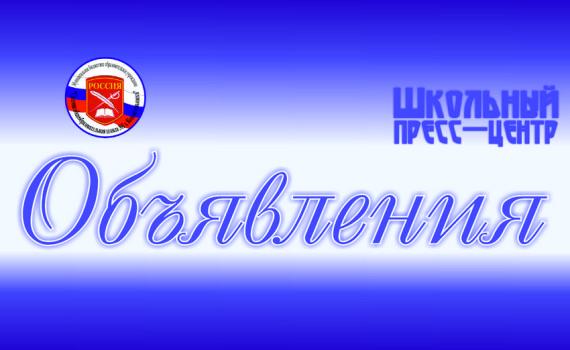 Obyavl-02